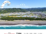 Screenshot of www.vill.geisei.kochi.jp