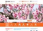 Screenshot of www.vill.kariwa.niigata.jp