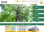 Screenshot of www.vill.kijimadaira.lg.jp