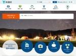 Screenshot of www.vill.kiso.nagano.jp