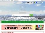 Screenshot of www.vill.nakasatsunai.hokkaido.jp