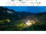 http://www.vill.ohkura.yamagata.jp/