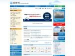 http://www.vill.oshino.lg.jp/home.html