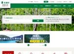 Screenshot of www.vill.otaki.nagano.jp