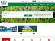 http://www.vill.otaki.nagano.jp/