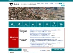 Screenshot of www.vill.otari.nagano.jp