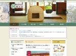 Screenshot of www.vill.sekikawa.niigata.jp