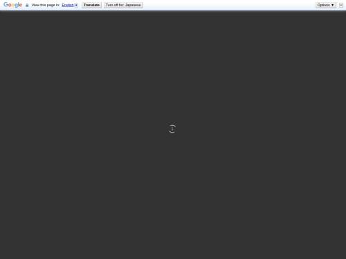 http://www.vill.shimokitayama.nara.jp/