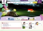 Screenshot of www.vill.shinto.gunma.jp