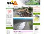 Screenshot of www.vill.tabayama.yamanashi.jp