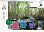 Screenshot of www.vill.tamakawa.fukushima.jp