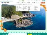 http://www.vill.tomari.hokkaido.jp/
