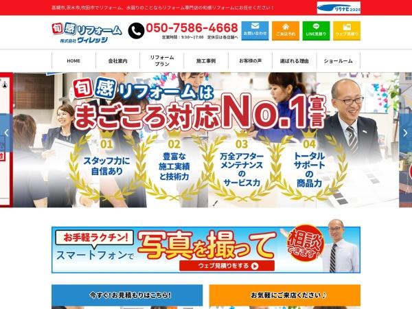 http://www.village-co.jp