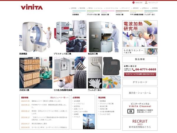 http://www.vinita.co.jp
