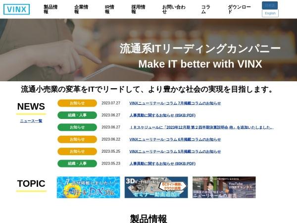 Screenshot of www.vinx.co.jp