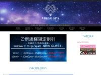 Screenshot of www.virgo-spa.net