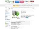 http://www.visavis.jp/shop/product/632930333288/