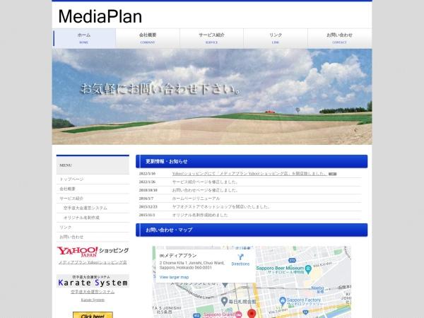 Screenshot of www.vm-net.ne.jp