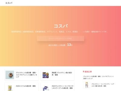 http://www.vob.jp/