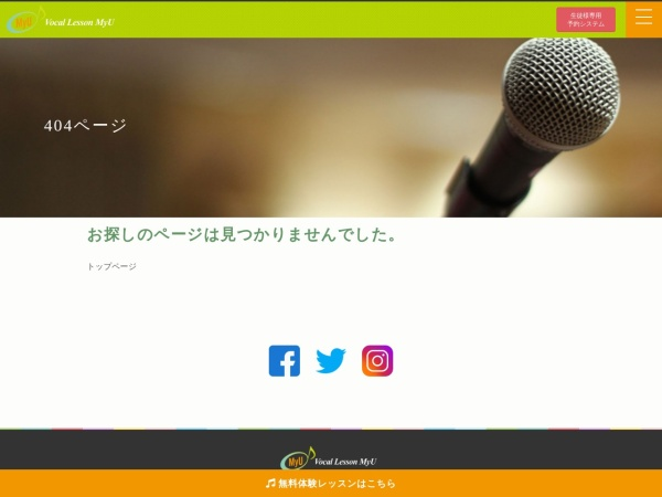 http://www.vocal-myu.com/ikebukuro.html
