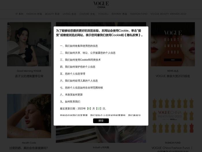 http://www.vogue.com.cn