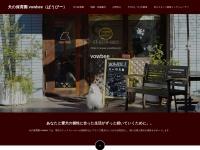 犬の保育園 vowbee仙川店