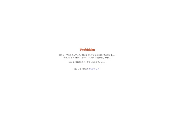 Screenshot of www.wa.commufa.jp