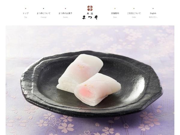 Screenshot of www.wagashi-matsui.co.jp