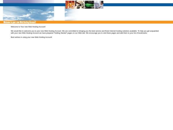 Screenshot of www.wakato.co.jp