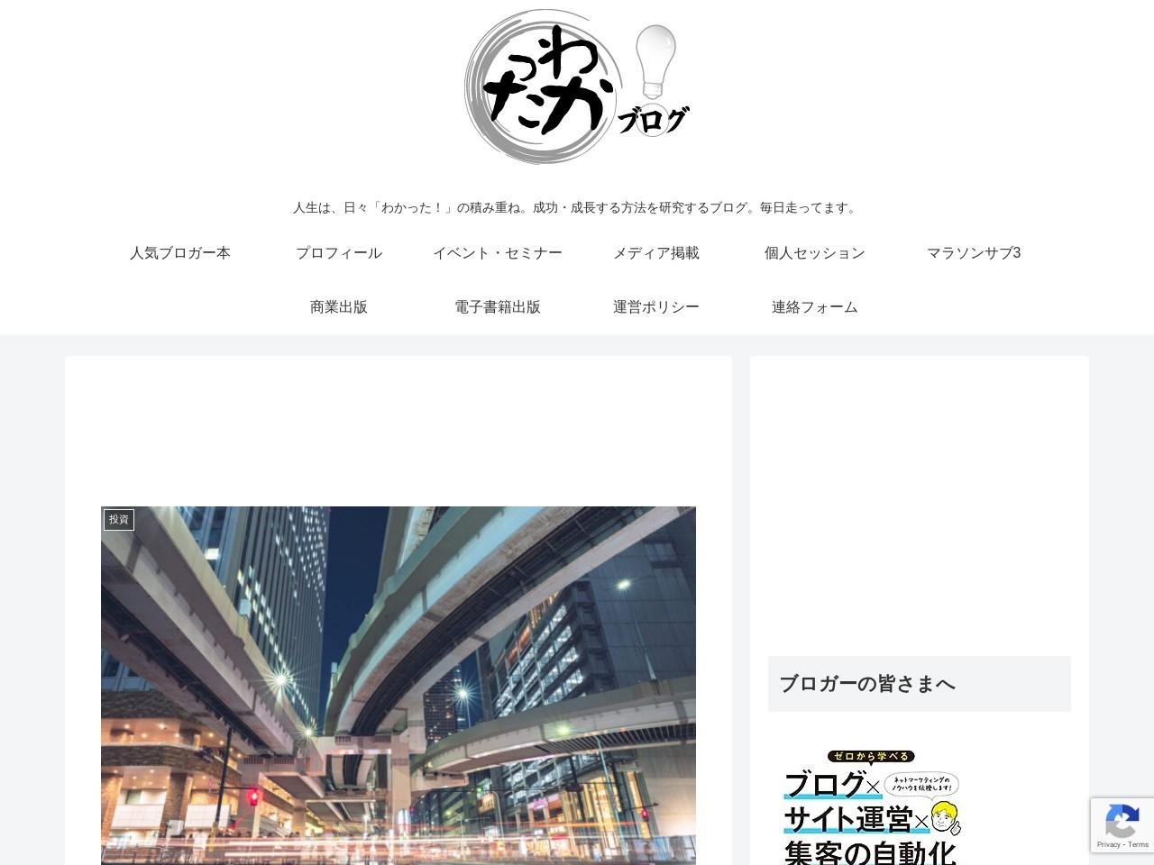 http://www.wakatta-blog.com/brand-seo-next-to-contents-seo.html