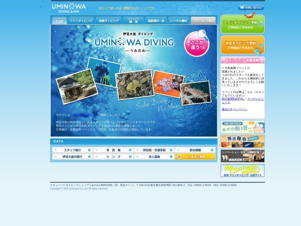 Screenshot of www.wakohmarine.com