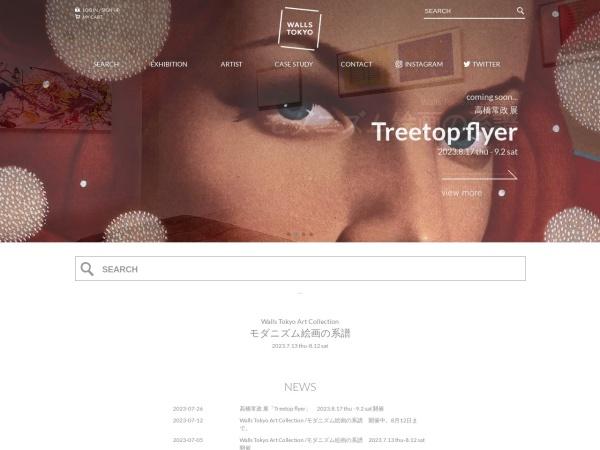 Screenshot of www.walls-tokyo.com