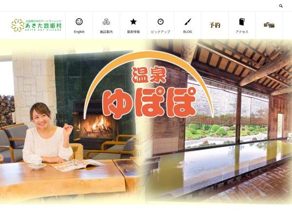 Screenshot of www.warabi.or.jp