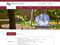 http://www.waseda-h.ed.jp/