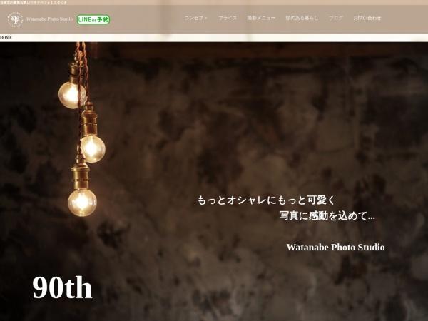 Screenshot of www.watanabe-studio.com