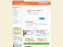 Screenshot of www.watashi-kigyou.com