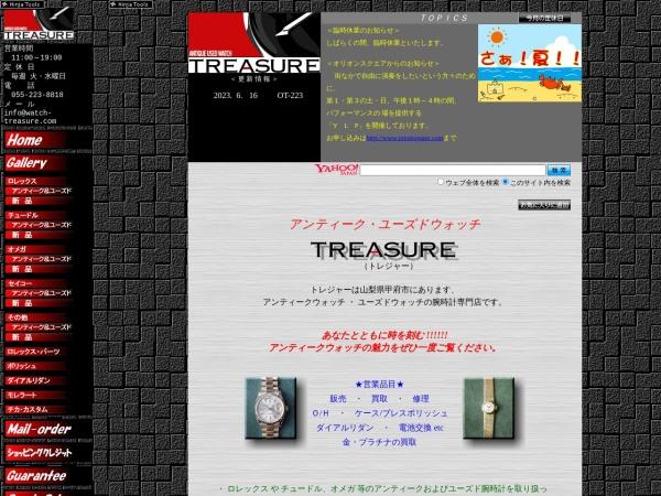 http://www.watch-treasure.com