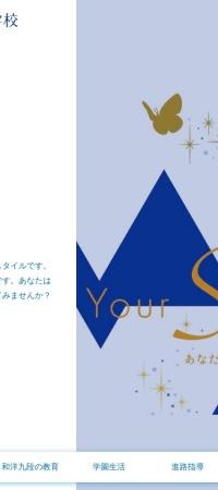 http://www.wayokudan.ed.jp/