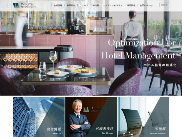 Screenshot of www.wealth-mngt.com