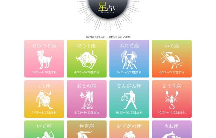 Screenshot of www.web-sanin.co.jp