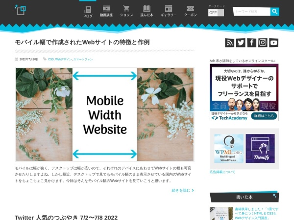 Screenshot of www.webcreatorbox.com