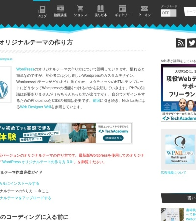 Screenshot of www.webcreatorbox.com