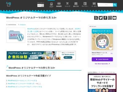 http://www.webcreatorbox.com/tech/wordpress3-original-theme/
