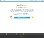 Screenshot of www.webcrow.jp