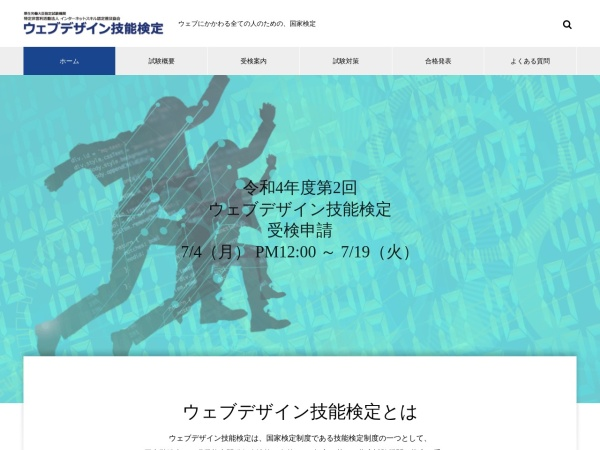 http://www.webdesign.gr.jp/