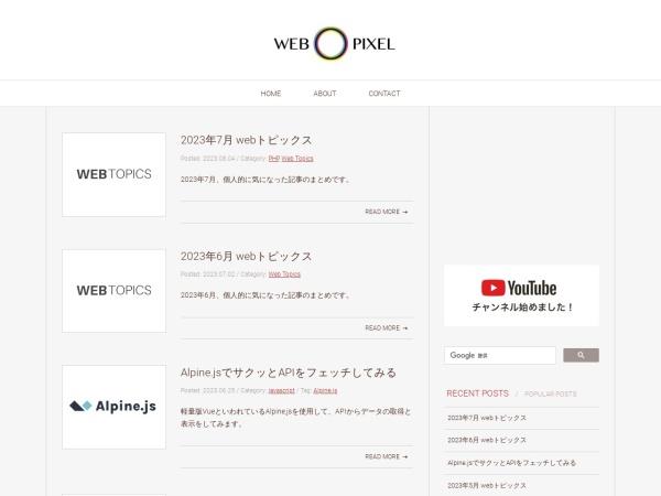 http://www.webopixel.net/