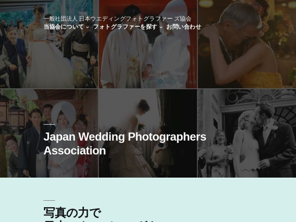 http://www.wedding-photograph.com/