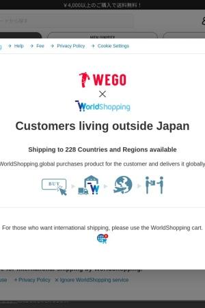 Screenshot of www.wego.jp