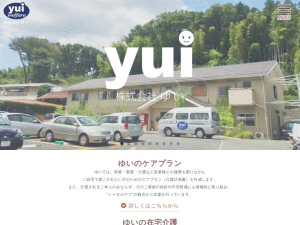 http://www.welfare-yui.com