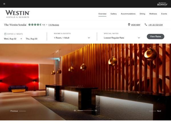 http://www.westin-sendai.com/jp/rest
